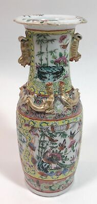 Antique Qing Dynasty Chinese Republic porcelain vase cockerel dragon birds