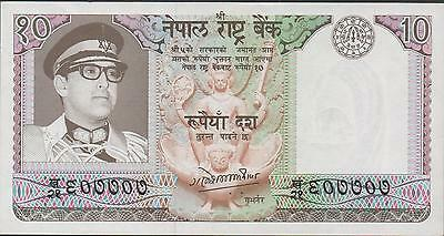 Nepal 10 Rupees  ND. 1974 P 24  Uncirculated Banknote Rare