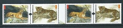 Canada #2123i Horizontal Strip of 4 With Gutter Variety MNH **Free Shipping**