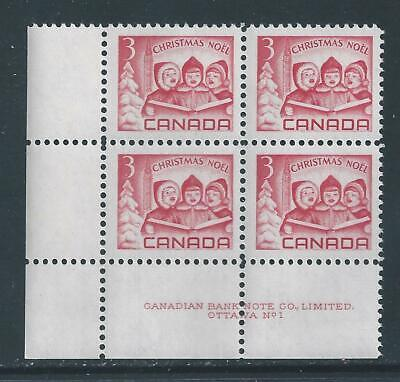 Canada #476i LL PL BL #1 Fluorescent Paper Variety MNH  **Free Shipping**