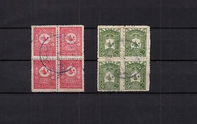 "Turkey Ottoman Empire  - Palestine Middle East "" Safad"" Cancel  Lot(  Tur 19)"