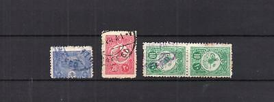 "Turkey Ottoman Empire  - Palestine Middle East "" Safad"" Cancel  Lot(  Tur 20)"