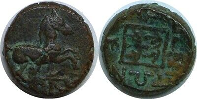 400-350 BC Greek Thrace Maroneia Prancing Horse And Grapes AE Bronze
