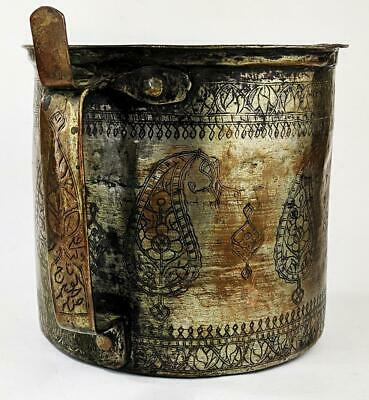 INDO PERSIAN Antique ENGRAVED TINNED COPPER POT / VESSEL 19th Century