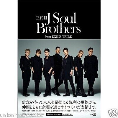 Sandaime J Soul Brothers from EXILE TRIBE Book 1st PHOTO book Collectable NEW FS