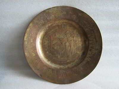 Antique Middle Eastern Islamic Handmade Hammered Engraved Copper Plate