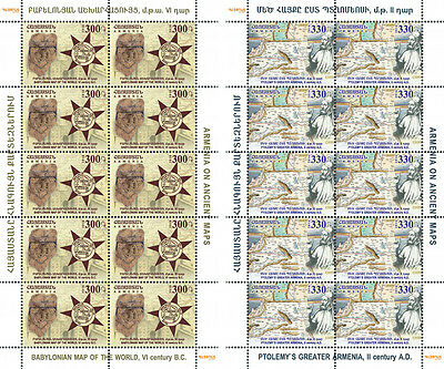 Stamps Armenia Arménie Armenien Mnh** 2017 Europa Castles Fortress Amberd Posteurop