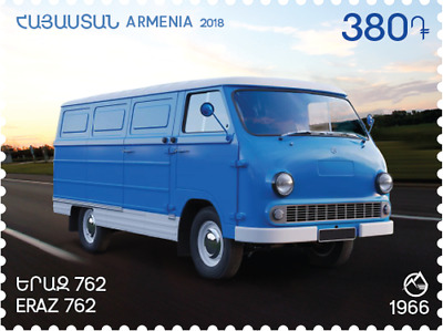 Armenia Arménie Armenien MNH** 2018 Means of Transport ErAZ 762 USSR Automobile
