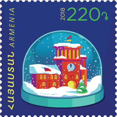 Armenia MNH** 2018 Happy New Year and Christmas Republic Square