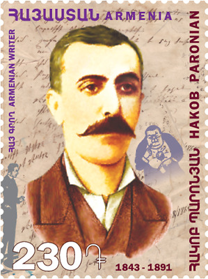 Armenia Arménie Armenien MNH** 2018 175th anniversary of Hakob Paronian writero