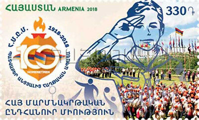 Armenia MNH** 2018 Sport. 100th anniversary of Homenetmen sport and scouting
