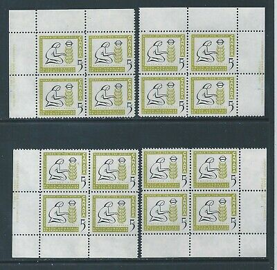 Canada #385 Country Women Matched Set Plate Block MNH