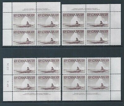 Canada #351 PL #3 Matched Set Plate Block MNH