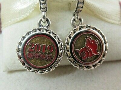 1 New w/Box Pandora 2019 Year of the Pig Double Sided EXCLUSIVE ONLY 1 on eBay!