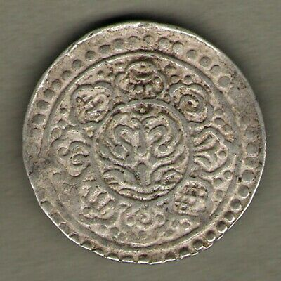 """TIBET /""""Ga-Den/"""" TANGKA SACRED SILVER Coin FROM THE ROOF OF WORLD Buddhist 1"""