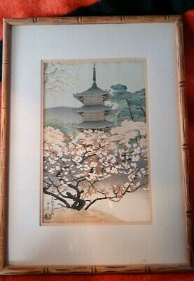 "Asada Benji Ukiyo-e Woodblock Framed Print - Pagoda at Ninnaji Temple 16""x22"""