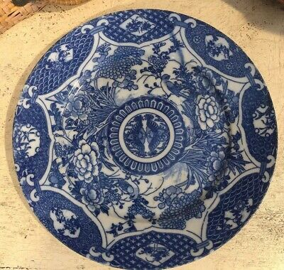 "Early Antique Asian Chinese/Japanese Porcelain Blue & White 8.25"" Plate c1850"