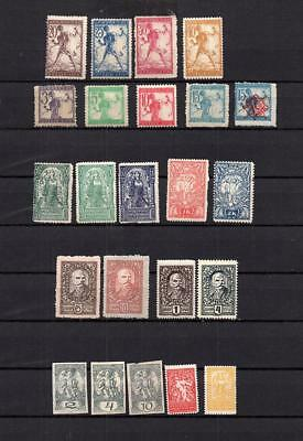 Yugoslavia Bosnia Serbia Collection Of Mh  Overprinted Stamps   Lot (Yogo 37)