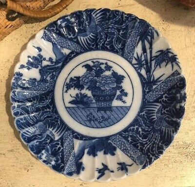 Vintage Antique Asian Chinese/Japanese? Porcelain Blue & White Scalloped Plate