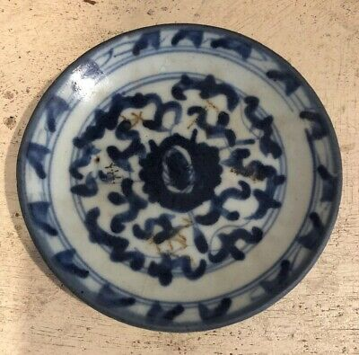 Early Antique Chinese Asian Signed Blue & White Plate Wax Export Stamp & Mark
