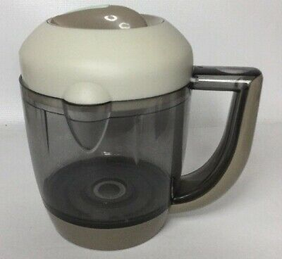 Beaba Babycook Classic Brown Beige Coffee Replacement Blender Bowl Pitcher w Lid