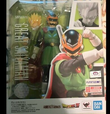 *NEW* Dragon Ball Z: The Great Saiyaman S.H.Figuarts Action Figure In Hand 🤚