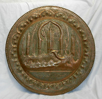 Large Heavy Antique Hand Beaten Copper Charger - Egypt, pre 1900