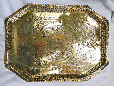 Antique Middle Eastern Brass Tray - Mid 19th Century
