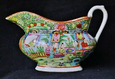 Antique Early Chinese Rose Medallion Famille Porcelain Sauce Boat Bowl Vase