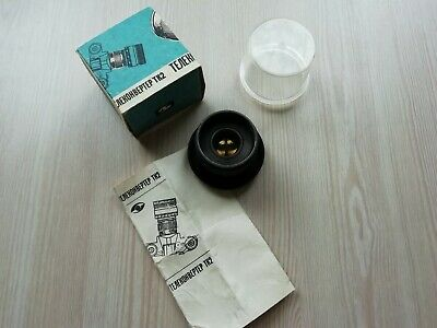 TK-2 TELECONVERTER for Lens with screw M42 Made in USSR, M42