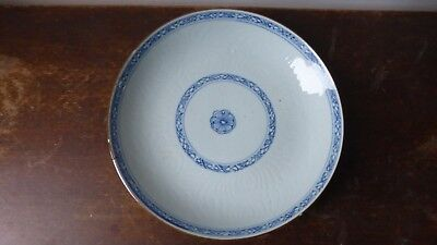 Antique chinese export porcelain soup plate. XVIIIth  Ancienne  Assiette Chine.G