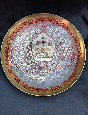 Vintage Antique Islamic Arabic Plate Tray Middle Eastern Brass Old #1