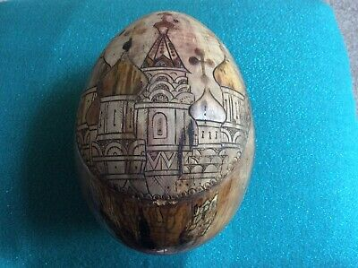 Russian Antique Carving Of A Large Wooden Egg - Russian Orthodox Church