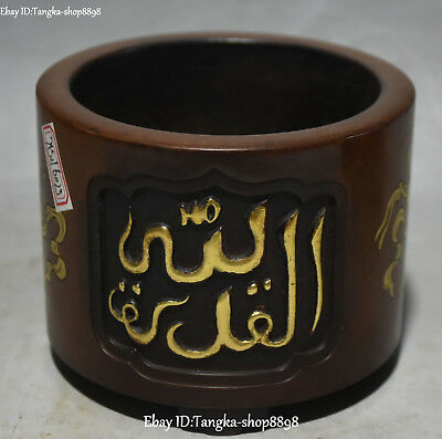 Marked Islam Purple Bronze Gilt Ancient Text Lotus Flower Pencil Holder Vase