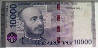 Armenia 2018 10000 dram banknote UNC Komitas Hybrid Technology NEW