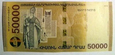 Armenia 2018 50000 dram banknote UNC St Gregory Hybrid Technology NEW