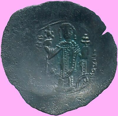 AUTHENTIC BYZANTINE EMPIRE  Aspron Trache Coin  2.79 g/31.42  mm BYZ1005.13