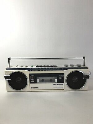 Vintage Sanyo M7770K Stereo Cassette Player Recorder Boombox Pearl White 1980s