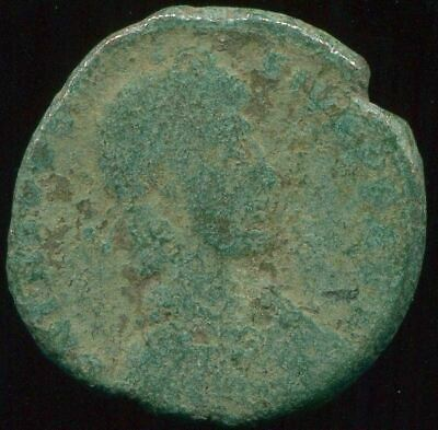 AUTHENTIC BYZANTINE EMPIRE  Æ Coin 6.31 gr / 22.30 mm BYZ1040.5