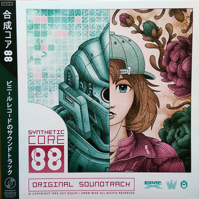 Equip, Drew Wise – Synthetic Core 88 // Vinyl LP ltd to 300 on Clear vaporwave