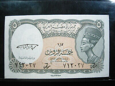 Egypt 5 Piastres 1998 32# World Currency Bank Money Banknote