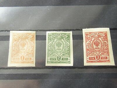 RUSSIAN STAMPS 1917 Russian Imperial Empire Coat of Arms Imperf Sc#119-21  MNH OG