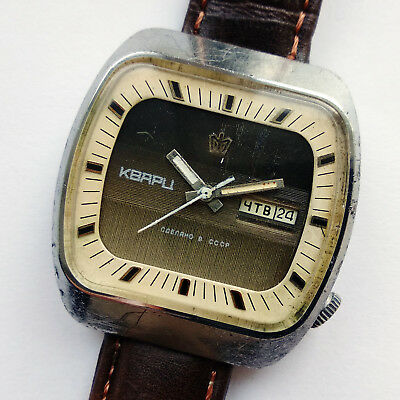 Poljot 3050 RARE Wristwatch Quartz Rezonator (Resonator) Electronic-Mechanical!