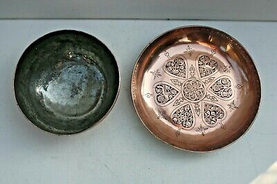 Antique Set Bowl Dish Qajar islamic art fine ornaments 1.056 grams copper tin