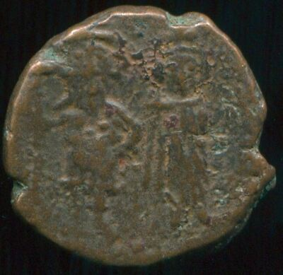 AUTHENTIC BYZANTINE EMPIRE  Æ Coin 5.06 gr / 18.77 mm BYZ1056.5