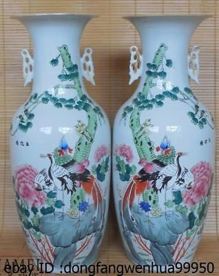 Chinese WuCai Porcelain Phoenix Crane Mandarin Duck Oriole Pot Bottle Vase Pair
