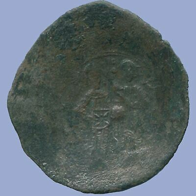 AUTHENTIC BYZANTINE EMPIRE  Aspron Trache Coin 3.5 g/30.1  mm ANC13573.16