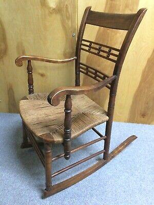 VINTAGE E/1900s ROCKING CHAIR W/ RAIL & BALL DESIGN AND RUSH SEAT - EXCELLENT