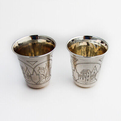 Russian 84 Standard Silver 2 Vodka Cups Shots Moscow 1889