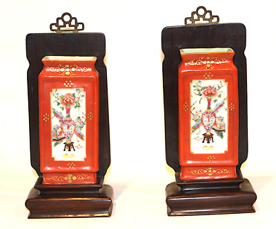 Pair Persimmon Chinese Porcelain Rectangular Vases With Rosewood Brackets